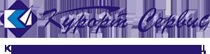 Курорт Сервис Севастополь